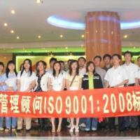 苏州管理咨询ISO14000认证费用