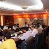 供应提高企业管理水平,苏州认证ISO9001