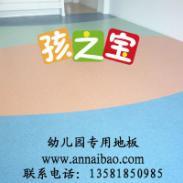 幼儿园安全胶地板幼儿房间地板选图片