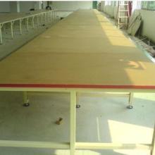 供应裁剪台板