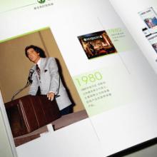 供应上海招商手册画册设计印刷批发