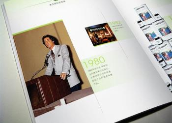 上海招商手册画册设计印刷图片