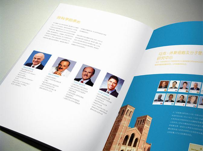 画册设计印刷图片/画册设计印刷样板图 (3)