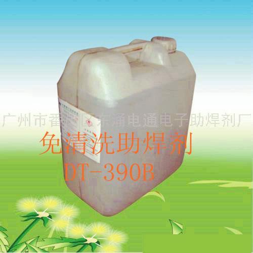 广州助焊剂