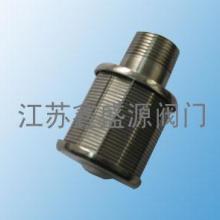 供应过滤器 仪表外螺纹高压球阀 单向阀 超高压截止阀 仿美仪表阀批发