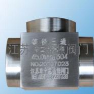 管接头对焊式管接头插焊式管接图片