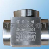 供应管接头对焊式管接头插焊式管接鑫盛源闸阀螺纹单向阀不锈钢球阀