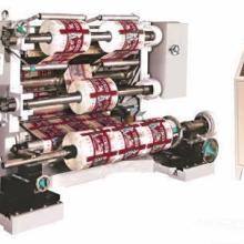 供应保定薄膜分切机雄县薄膜分切机