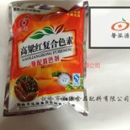 潮州高粱红色素批发商图片