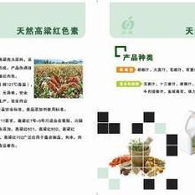 供應強力除腥汁2號廠家采用天然上等香辛料原料圖片