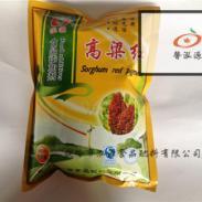 高粱红A肉皮色素天然食品添加剂图片