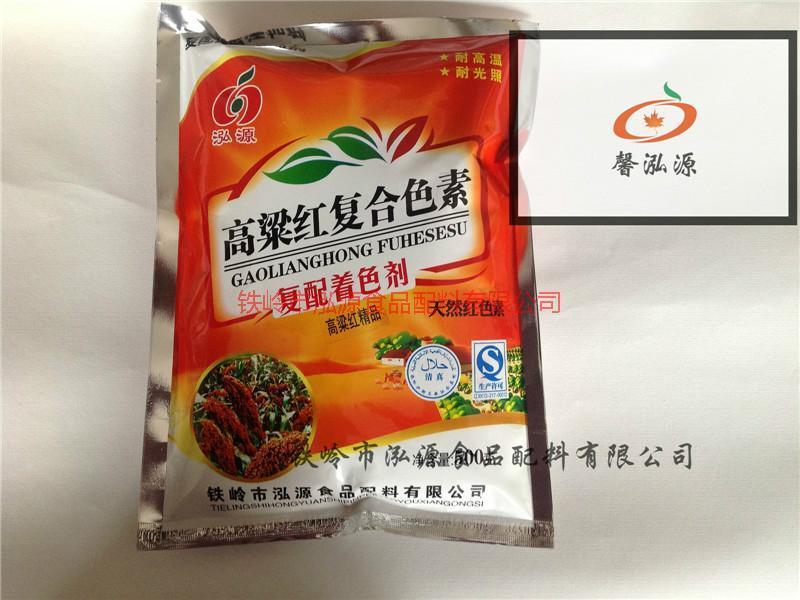 供应辽宁高粱红灌肠生产厂家;辽宁高粱红灌肠生产厂家价格多少。高粱红