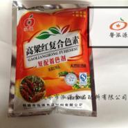 广东高粱红精品供应商图片