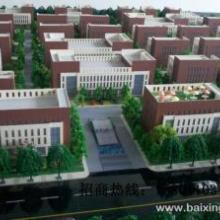 北京厂房出售