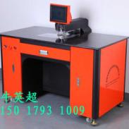 CCD电脑自动打孔机-高精度图片