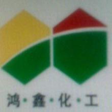 供应DBE二元酸脂DBE二元酸脂