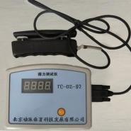 握力测试仪/握力/臂力测试仪图片