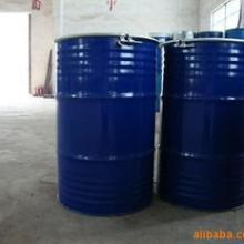 生产优威树脂、光固化树脂、UV树脂、紫外光固化树脂WH-100