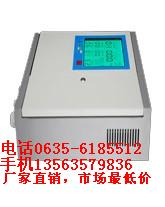 供应氨气探测仪器氨气报警仪器
