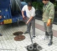 供应上海宝易专业疏通各种下水道水斗22816736浴缸、马桶批发