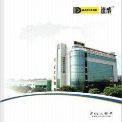 深圳卸貨平台生产供应商——达成卸貨平台