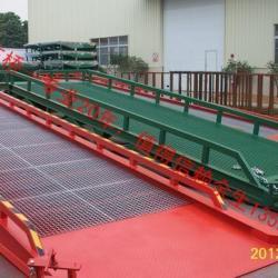 移动式叉車登車橋移動式登車橋圖片
