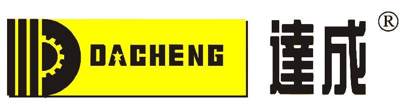 東莞市达成机械设备制造有限公司(总公司)