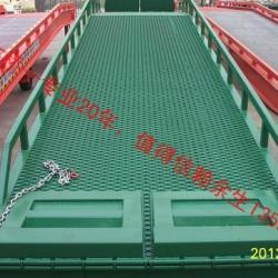 東莞市移动式叉車登車橋厂家