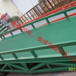 東莞市移动式叉車登車橋厂家移動式登車橋圖片