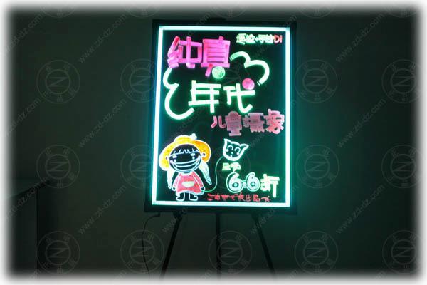 荧光板图案 荧光板图案设计 荧光板图案样板图