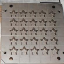 供应塑胶模具化学镀镍