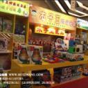 玩具连锁加盟南宁图片