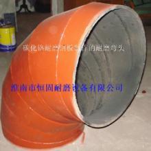 供应堆焊双金属耐磨弯头 堆焊耐磨弯头