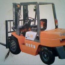 供应合力3T柴油叉车图片