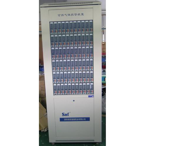 可燃气体探测器安装图 可燃气体探测器 可燃气体探测器接线图图片