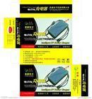 专业提供彩印包装盒设计印刷,产品质量优良