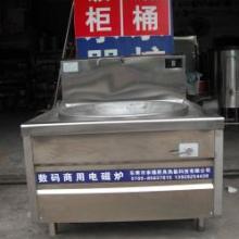 供应不锈钢厨具,东莞不锈钢厨具,不锈钢厨具厂家,不锈钢厨具报价批发