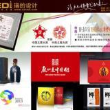 供应深圳专业油漆品牌包装设计