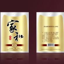 供应深圳八卦岭高性价比设计印刷一条龙服务批发