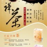 供应最低价深圳设计印刷服务