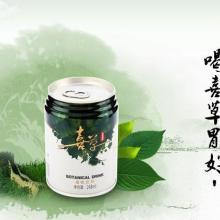 供应深圳茶包装设计