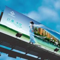 深圳IT数码产品广告设计