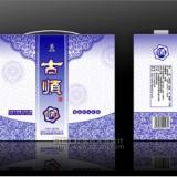 供应深圳酒盒包装品牌策划设计