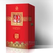 供应广州包装设计/包装设计