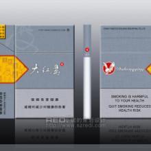 供应广州深圳烟包装设计服务