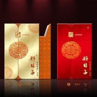 浙江中烟大红鹰烟标包装设计