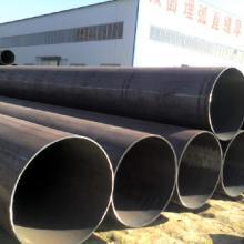 供应地质钻探用管执行YB235-70
