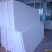 供应白色吸音棉 环保阻燃吸音棉/吸音棉板 墙体隔音棉/隔音棉批发