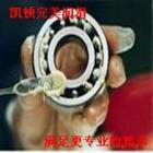多功能润滑脂-高温防水轴承脂图片