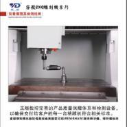 烫金模具雕刻机CNC伺服数控雕刻图片